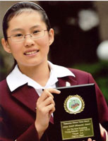Yaya Lu Most Promising Young Scientist